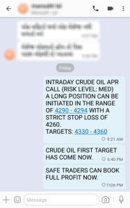 crude oil tips sms screenshot