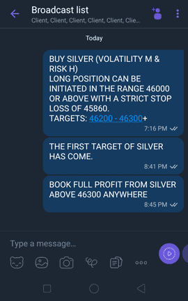 silver call sms
